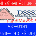 Dellhi DSSSB Various Post