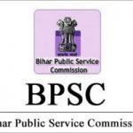 Bihar PSC Assistant