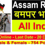 Assam Rifles Tradesman Result 2019
