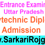 JEEUP Polytechnic Admission