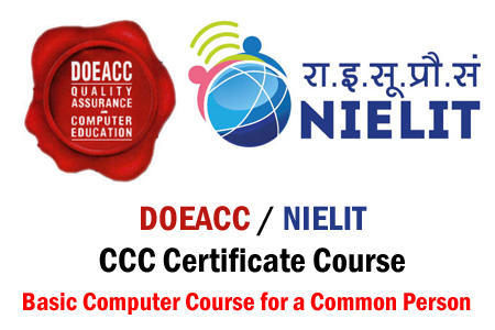 nielit ccc course on computer