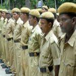 Bihar Police Consatble