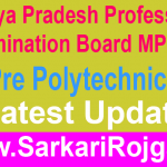 MP Pre Polytechnic Test