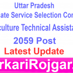 UPSSSC Agriculture Technical Assistant III