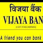 Vijaya Bank Assistant Manager