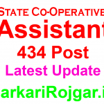 Bihar State Co-Operative Bank Assistant