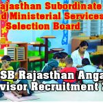 RSMSSB Aganwadi Supervisor