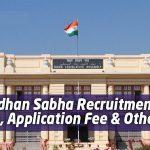 Bihar Vidhan Sabha Group