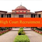 Chhattisgarh High Court Various Post