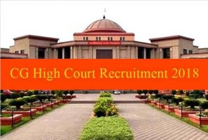 Chhattisgarh High Court Various Post