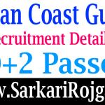 Coast Guard Navik GD