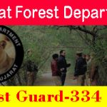 Gujarat Forest Guard