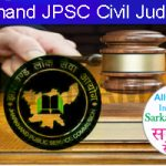 Jharkhand JPSC Civil Judge