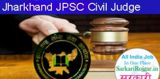 Jharkhand JPSC Civil Judge