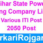 Bihar BSPHCL Various ITI Post