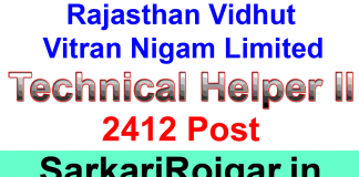 Rajasthan RVUNL Technical Helper II