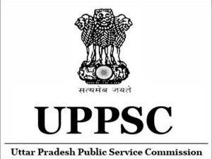 UPPSC APO Assistant Prosecuting Officer
