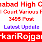 Allahabad HC Civil Court