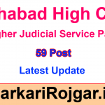 Allahabad High Court HJS Part II