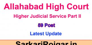 Allahabad High Court HJS Part II