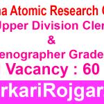 BARC Division Clerk Stenographer