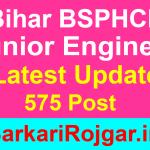 Bihar BSPHCL Junior Engineer