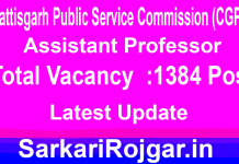 Chhattisgarh PSC Assistant Professor