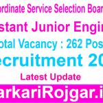 DSSSB Recruitment Assistant Junior Engineer