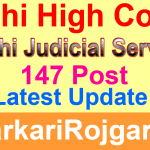 Delhi High Court Judicial Service