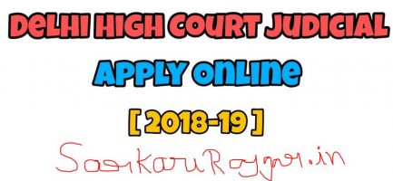 Delhi High Court Judicial Service Assistant