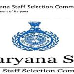 Haryana SSC HSSC Various Instructor Post