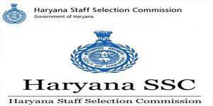 Haryana SSC HSSC Various Instructor Post