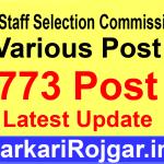 Haryana SSC Various Post