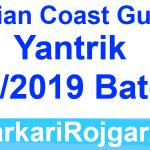 Indian Coast Guard Yantrik