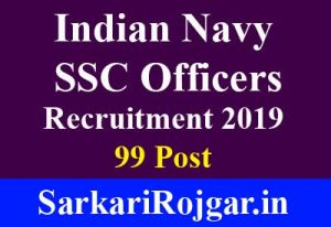 Indian Navy SSC Officers