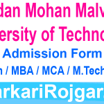 MMM Gorakhpur Admission Form