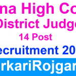 Patna High Court Recruitment District Judge