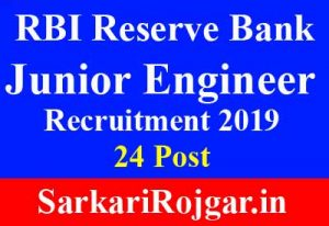 RBI Reserve Bank Junior Engineer