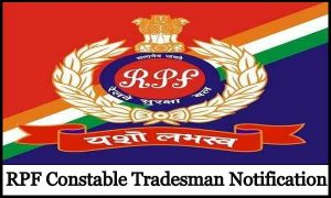 Railway RPF Constable Tradesman
