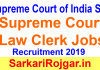 Supreme Court Law Clerk Jobs