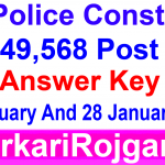 UP Police Answer Key Constable
