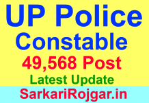 UP Police Constable 49568 Posts