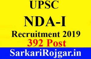 UPSC NDA I