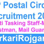 AP Postal MTS Postman Mail Guard