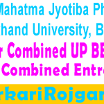 UP B.Ed Combined Entrance Exam