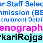 Bihar SSC Stenographer