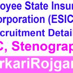 ESIC UDC Stenographer