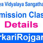 Kendriya Vidyalaya Admission Class 1