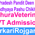 Mathura Veterinary PVT Admission