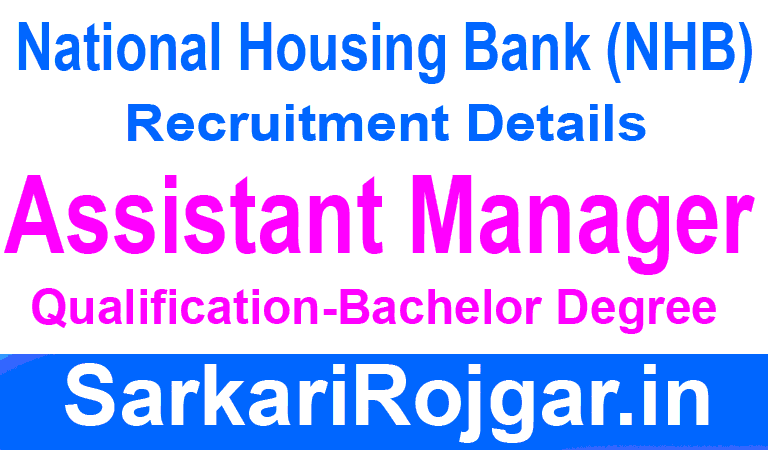 NHB Bank Assistant Manager